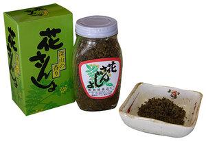 花山椒ビン詰め 60g